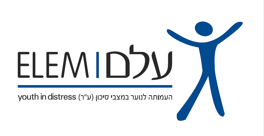 Image result for ‫עמותת עלם‬‎