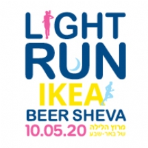 Beer Sheva Light Run 2020